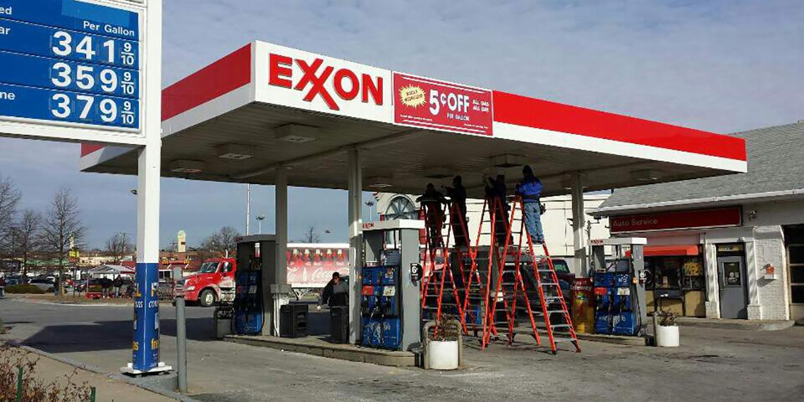 Exxon Gas Station In Takoma Park Cs Koida Llc