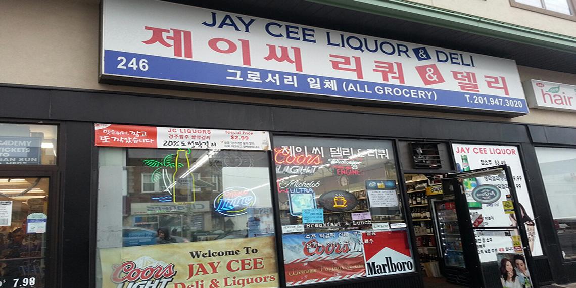 Jay_Cee_Deli_Liquor_1