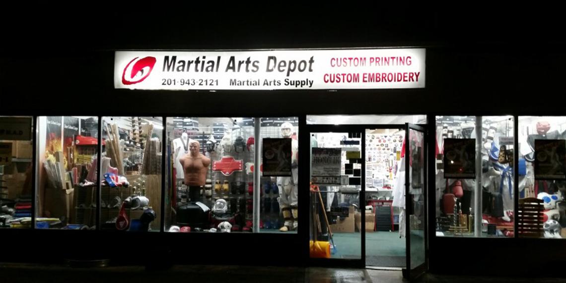Martial_Arts_Depot_1