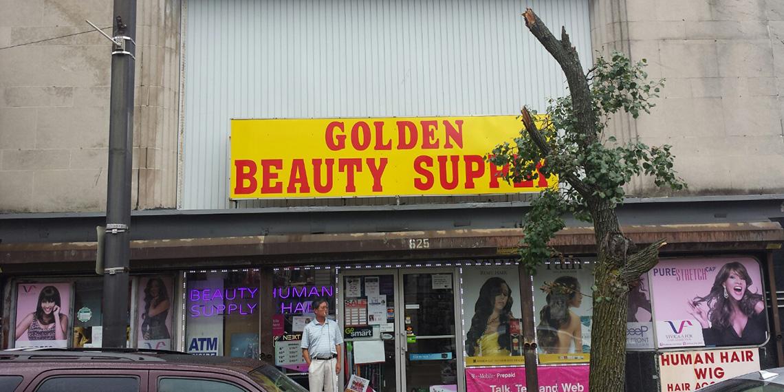 Golden Beauty Supply 4