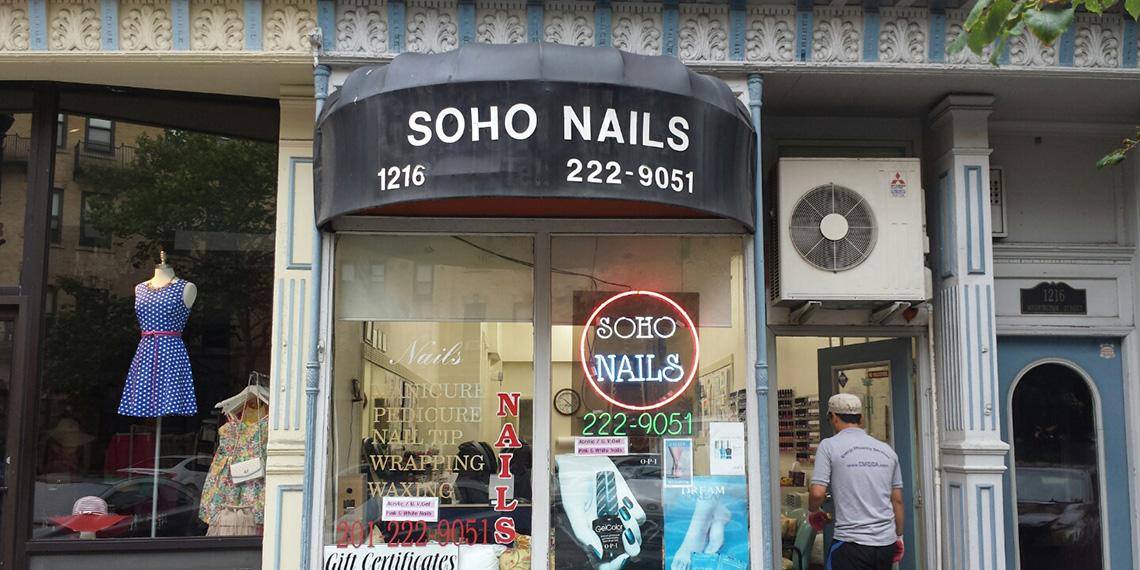 Soho Nail 3