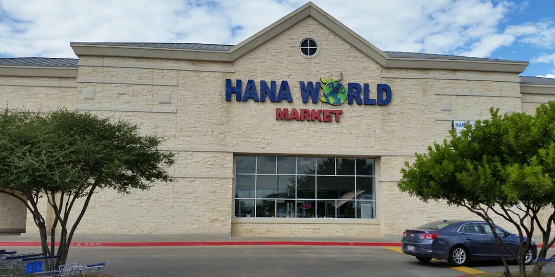 Hana World 3