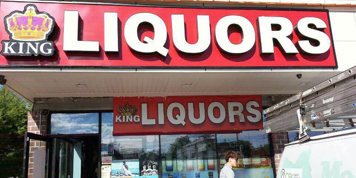 727 brentwood liquor 2