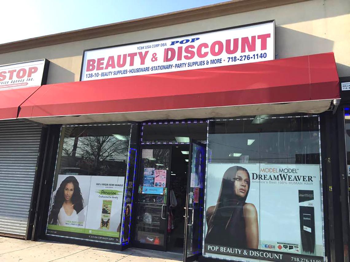 Beauty & discount shop 2