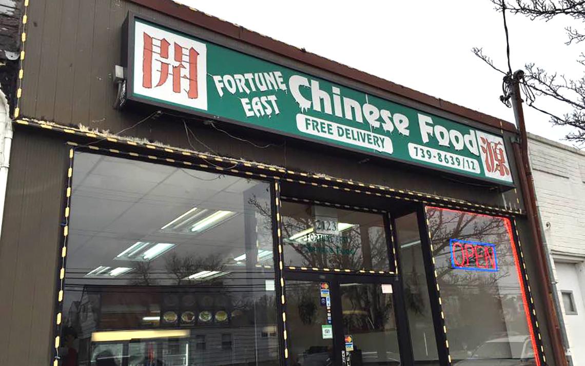 Fortune eas Chinese food 2