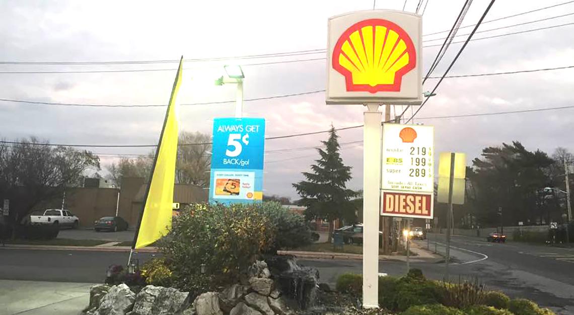 cash jab shell gas station 1