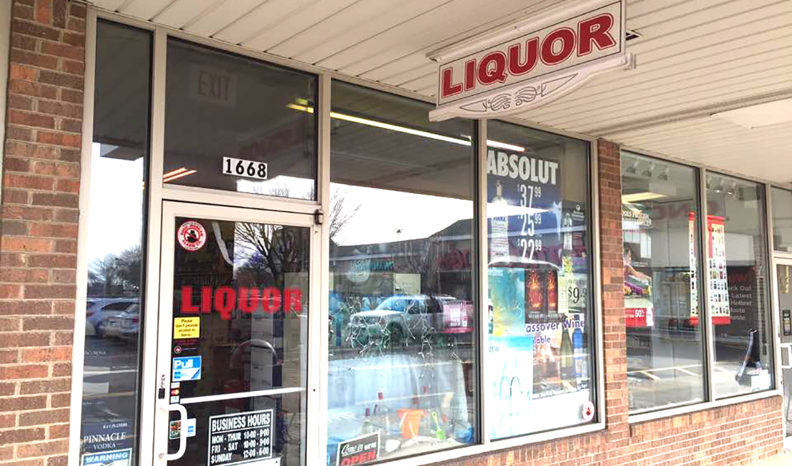 Merrick liquor 1