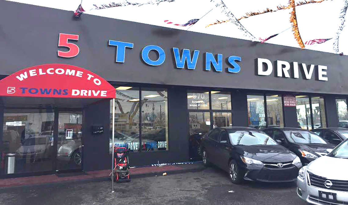 5 towns drive inc 1