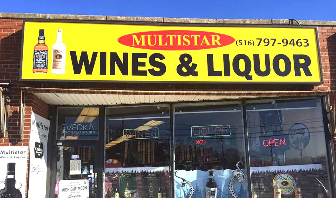 wines & liquor 1