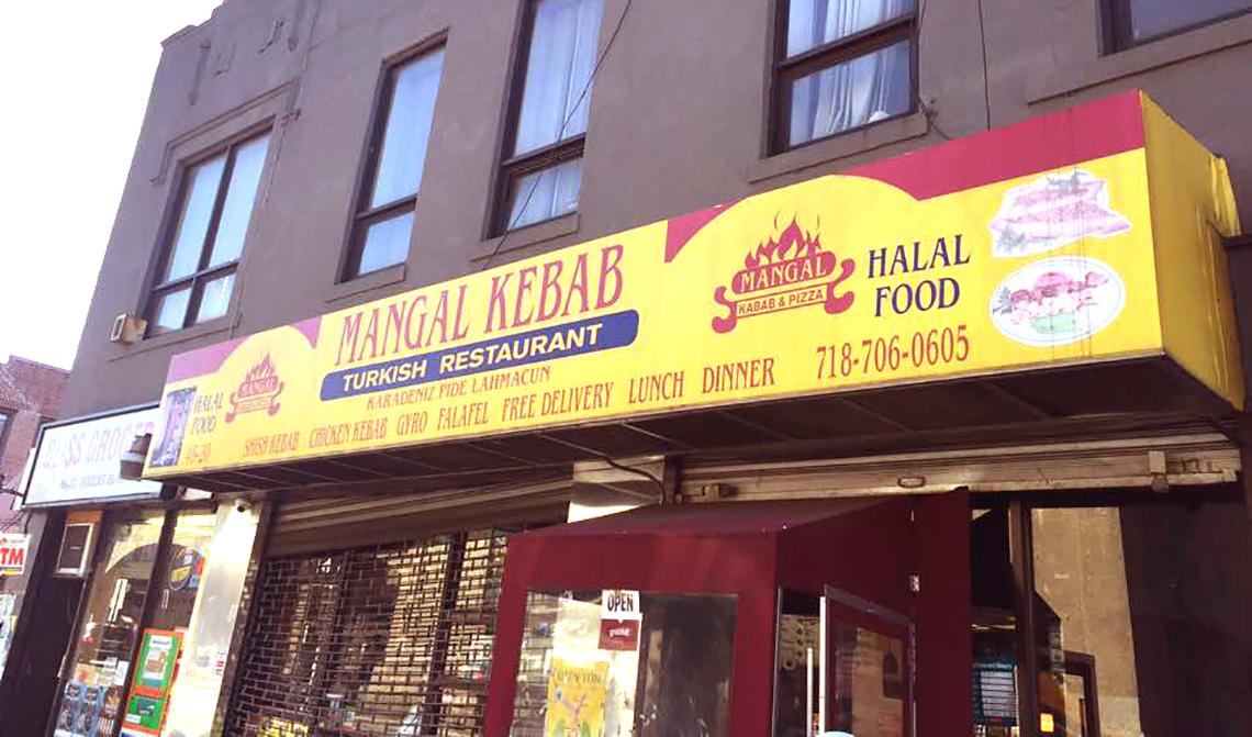 Turkish restaurant1