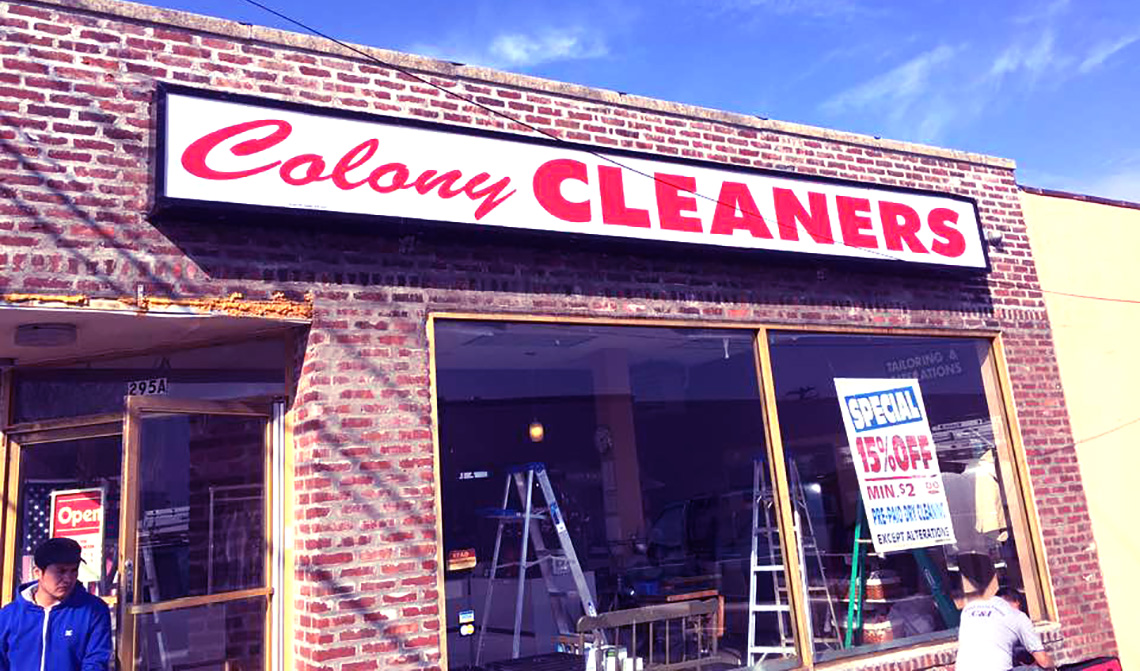 calany  cleaners 1