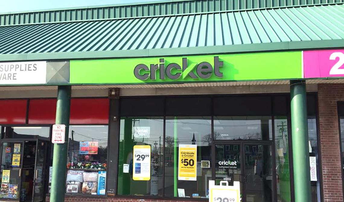 cricket shop 1