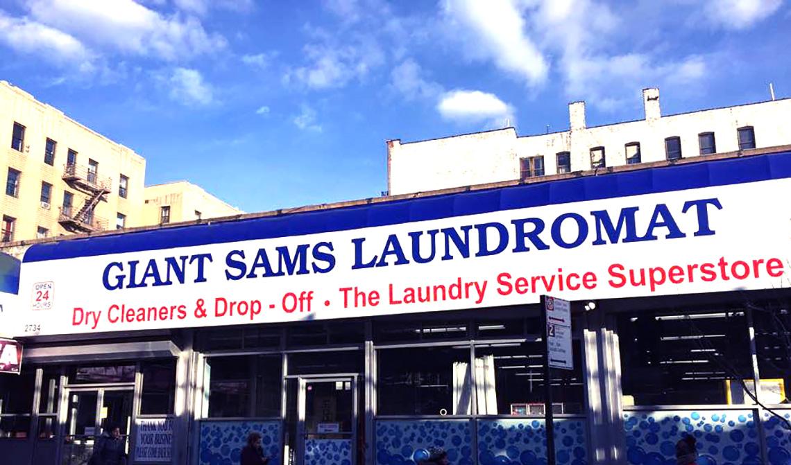 giant sams laundromat 1