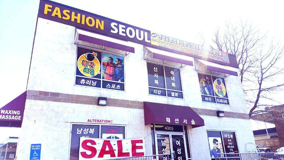 Fashion seoul1