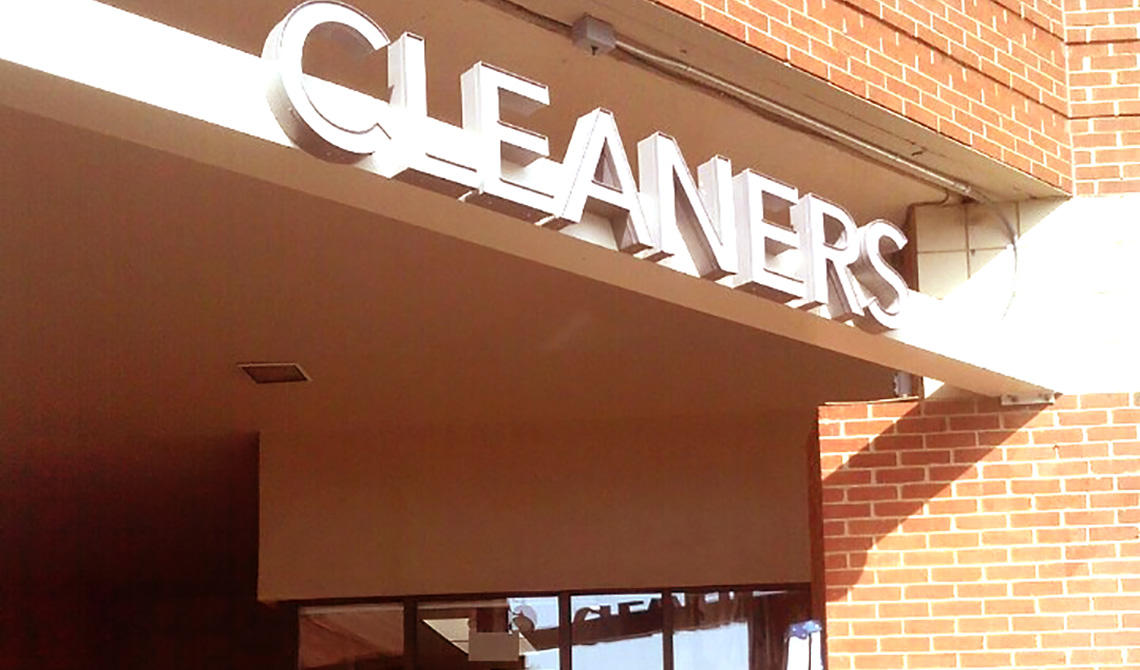 Gateway cleaners 1