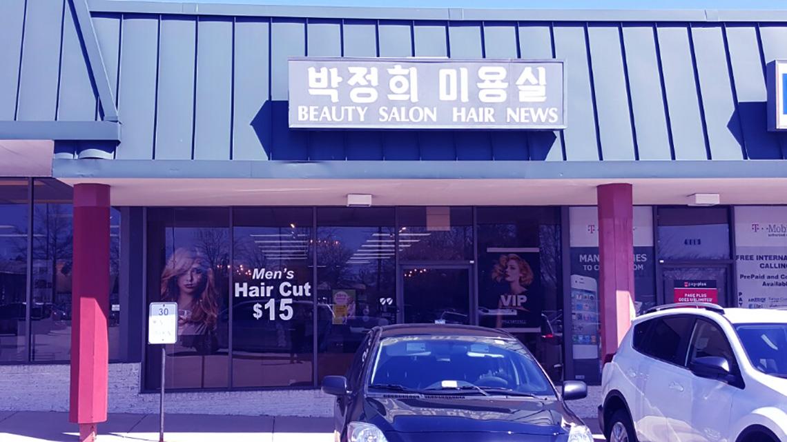 Hair News 1