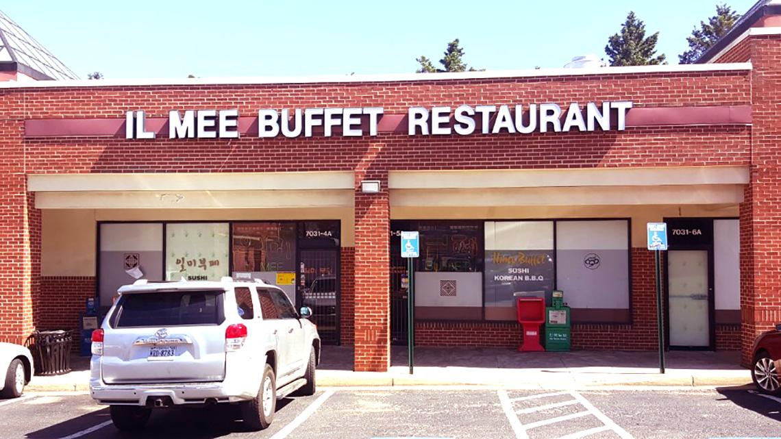 IL Mee Buffet Restaurant 1