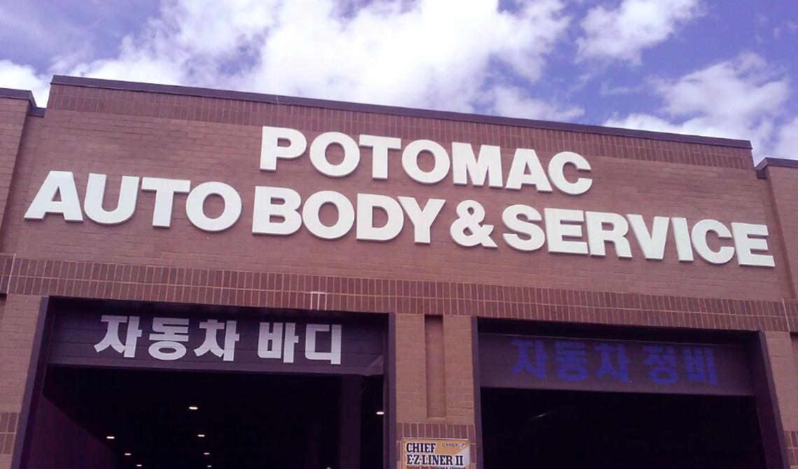 Potomac auto body1