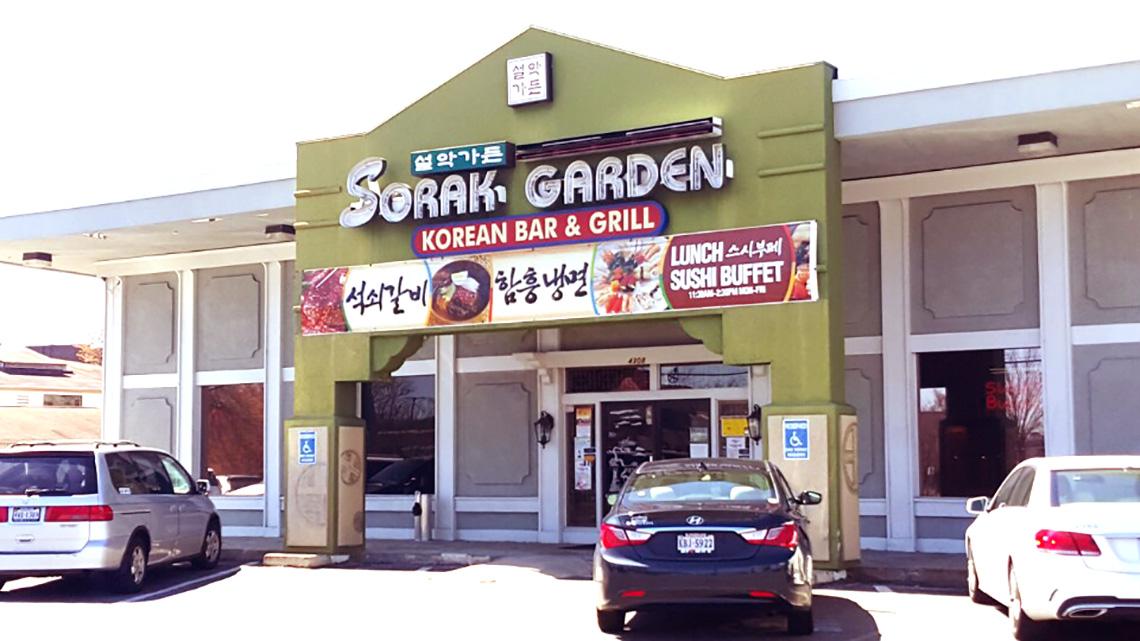 Sorak Garden1