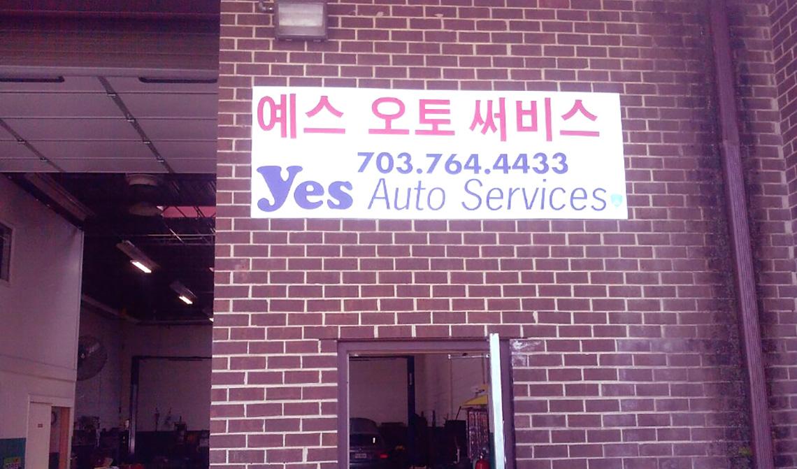 Yes auto 1